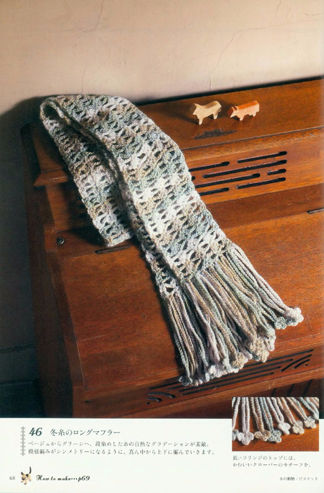 Hanmade_Beads_Crochet-2009_070 (461x700, 380Kb)