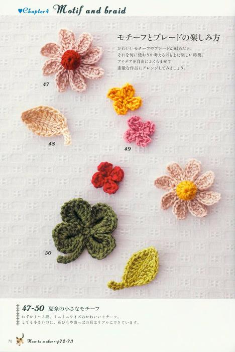 Hanmade_Beads_Crochet-2009_072 (468x700, 311Kb)