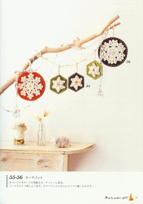 Hanmade_Beads_Crochet-2009_077 (493x700, 238Kb)
