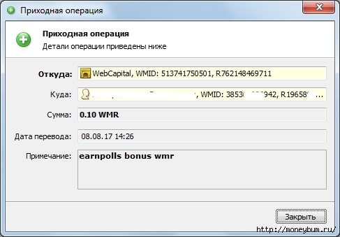 Бонус 0,10 wmr от earnpolls/3324669_Untitled1 (487x339, 82Kb)
