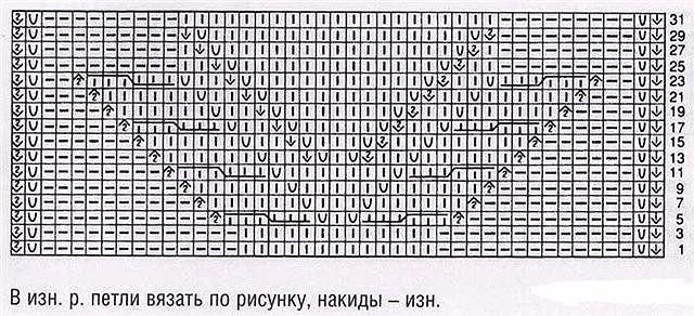 image (2) (640x292, 273Kb)