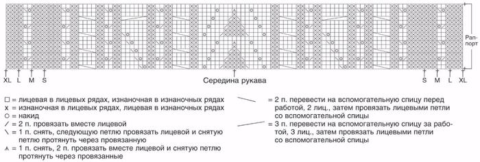 image (4) (700x237, 139Kb)
