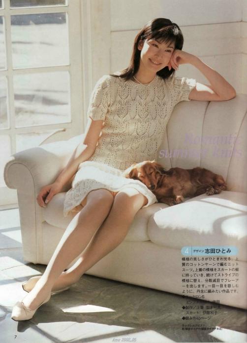 Летний ажурный пуловер со схемами вязания/3071837_221 (502x700, 217Kb)