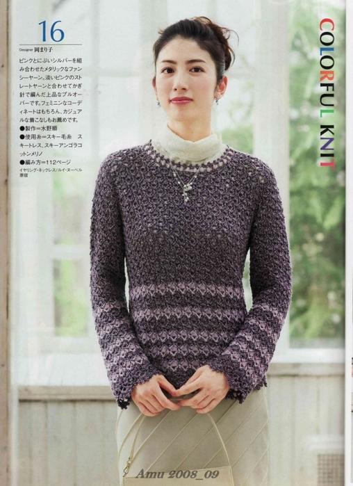 Вязание крючком. Пуловер со схемами/3071837_Amu_2008_09_Page_019 (508x700, 258Kb)