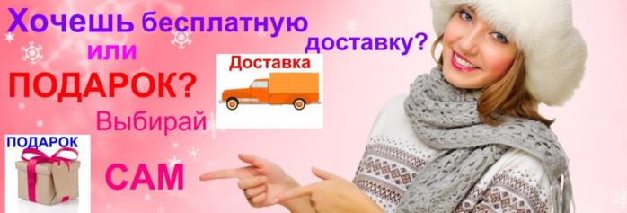 "alt=""Большой выбор головных уборов в интернет-магазине «Ярмарка Шапок»!""/2835299_Bolshoi_vibor_golovnih_yborov_v_internetmagazine_Yarmarka_Shapok (700x237, 251Kb)"