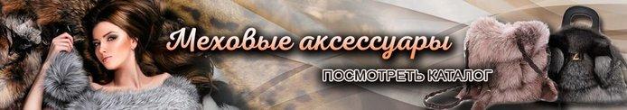 "alt=""Большой выбор головных уборов в интернет-магазине «Ярмарка Шапок»!""/2835299_Bolshoi_vibor_golovnih_yborov_v_internetmagazine_Yarmarka_Shapok7 (700x122, 28Kb)"
