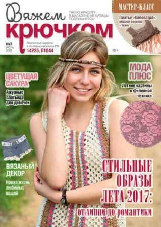 4439971_75__kopiya_1_ (319x448, 30Kb)