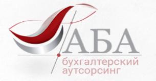 аба1 (305x160, 53Kb)