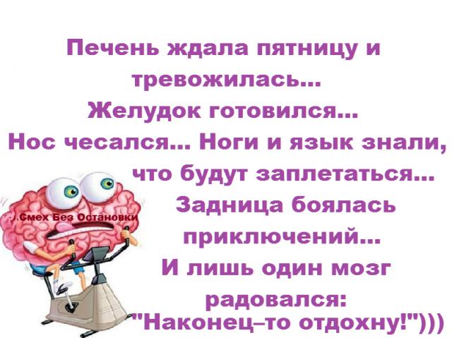 5239983__1_ (640x479, 201Kb)