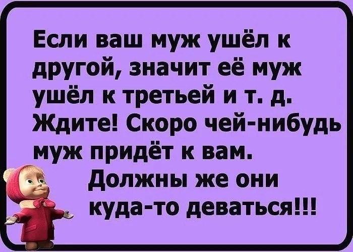 3646910_esli_myj_yshel___ (700x500, 72Kb)