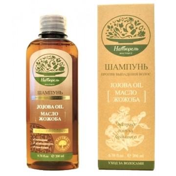 naterel-shampun-jojob__500x500-360x360 (360x360, 89Kb)