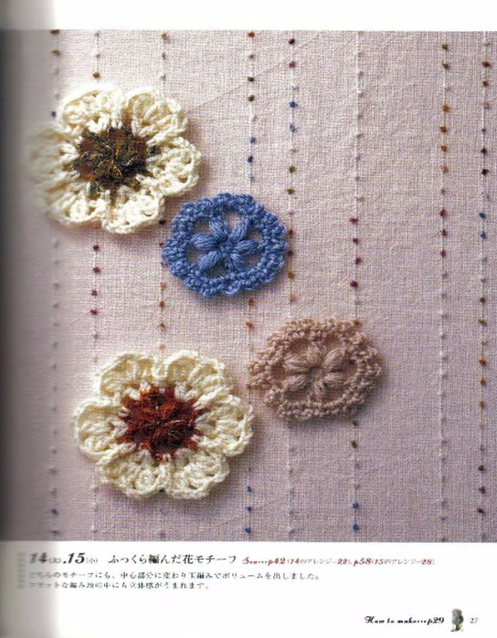 Handmade_Crochet_Book-2007_027 (544x700, 422Kb)