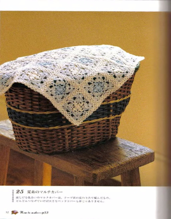 Handmade_Crochet_Book-2007_052 (544x700, 402Kb)