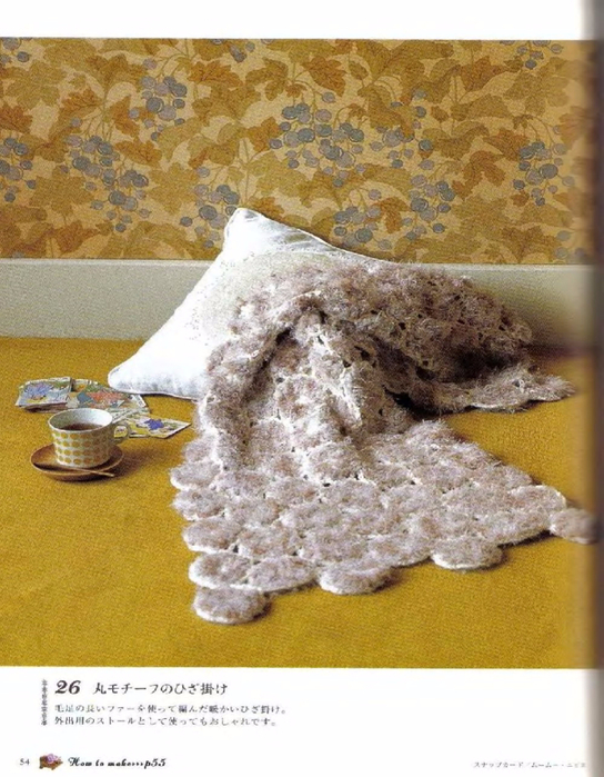 Handmade_Crochet_Book-2007_054 (544x700, 426Kb)