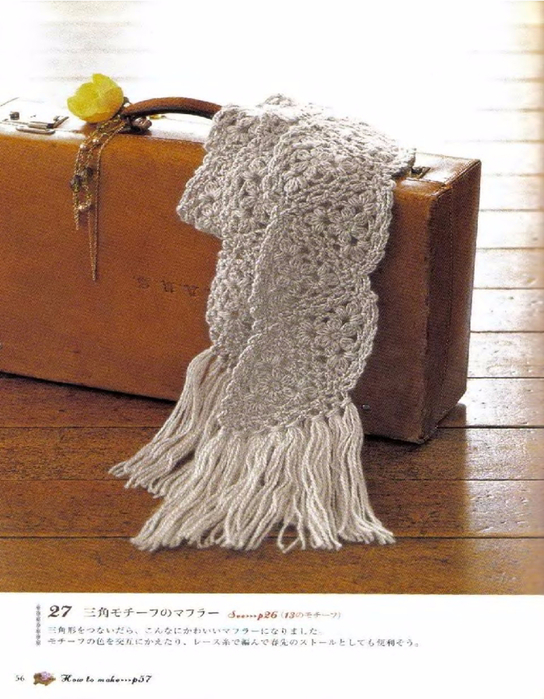 Handmade_Crochet_Book-2007_056 (544x700, 382Kb)