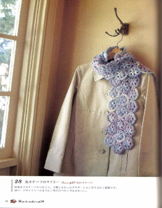Handmade_Crochet_Book-2007_058 (544x700, 421Kb)