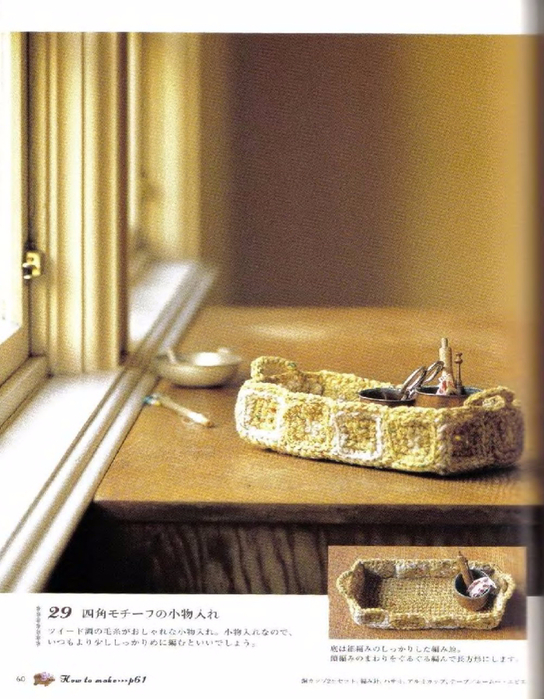 Handmade_Crochet_Book-2007_060 (544x700, 405Kb)