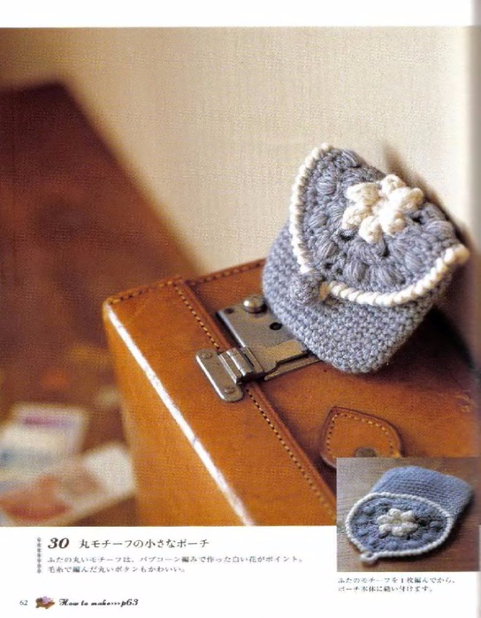 Handmade_Crochet_Book-2007_062 (544x700, 379Kb)