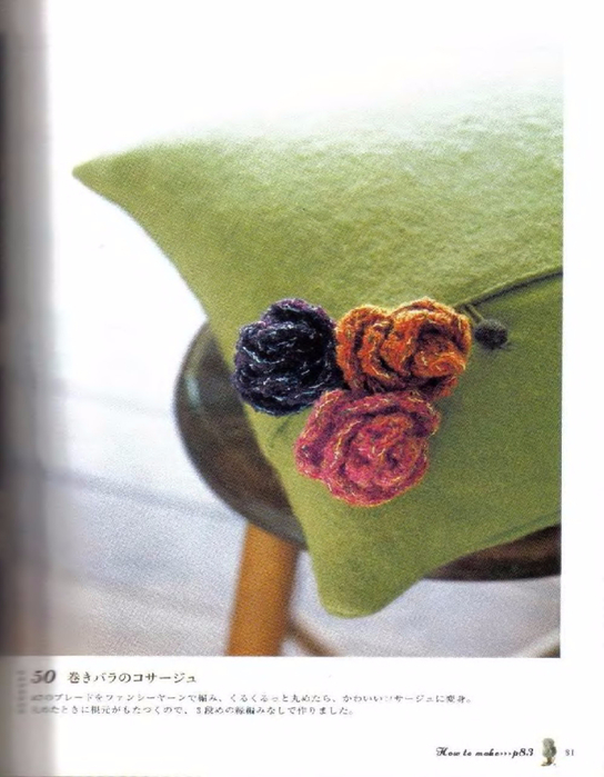 Handmade_Crochet_Book-2007_081 (544x700, 293Kb)