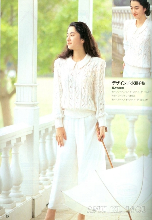 Ажурная блузка связанная спицами/3071837_Amu_KL_0008 (485x700, 194Kb)