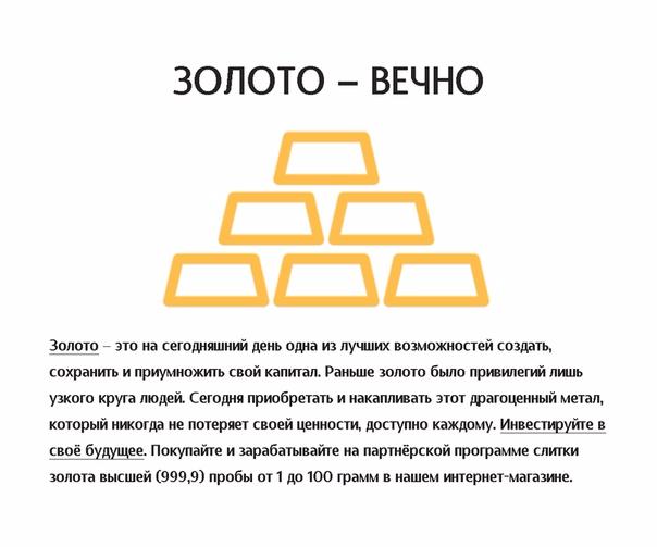 l1JN0G16L_k (604x503, 114Kb)