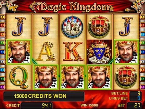 2. Волшебное Королевство (464x347, 232Kb)