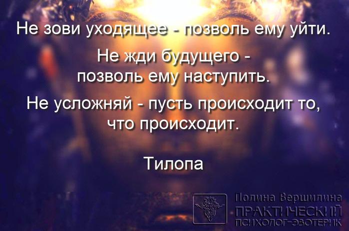 5681176_1 (700x463, 102Kb)
