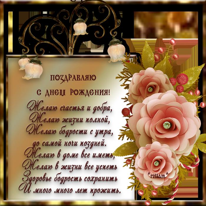 0_18bc95_75239b1b_orig (700x700, 710Kb)