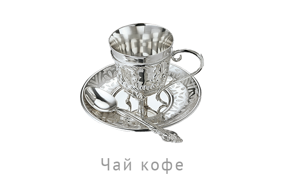 tea coffe (578x397, 137Kb)