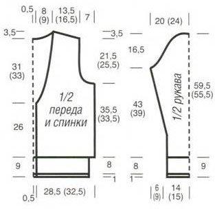 3424885_vyazanyjmuzhskojzhaketsdorozhkamiizkos_3 (313x304, 17Kb)