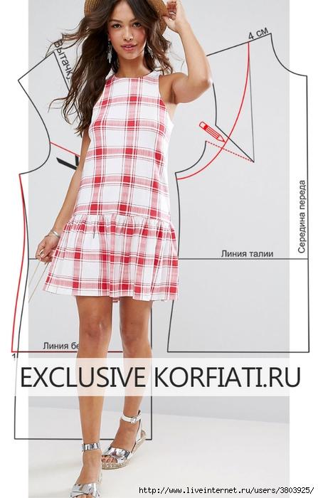 Dress-with-a-frill (447x700, 186Kb)