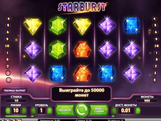 1. Starburs (530x398, 170Kb)