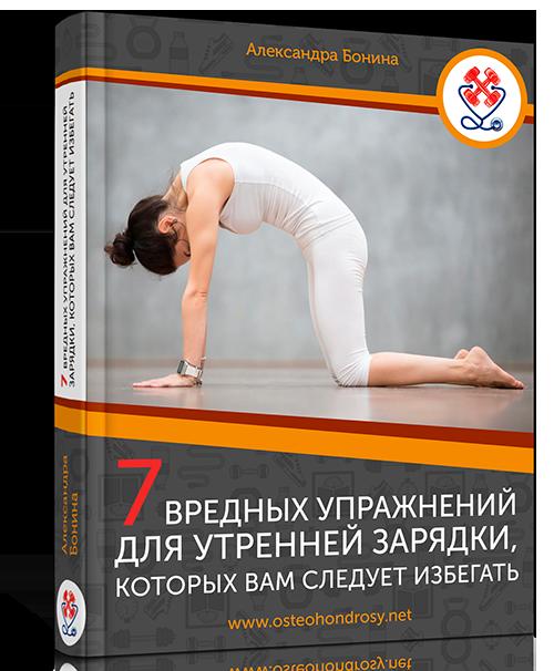 4687843_7_vrednykh_privychek_500 (500x606, 307Kb)