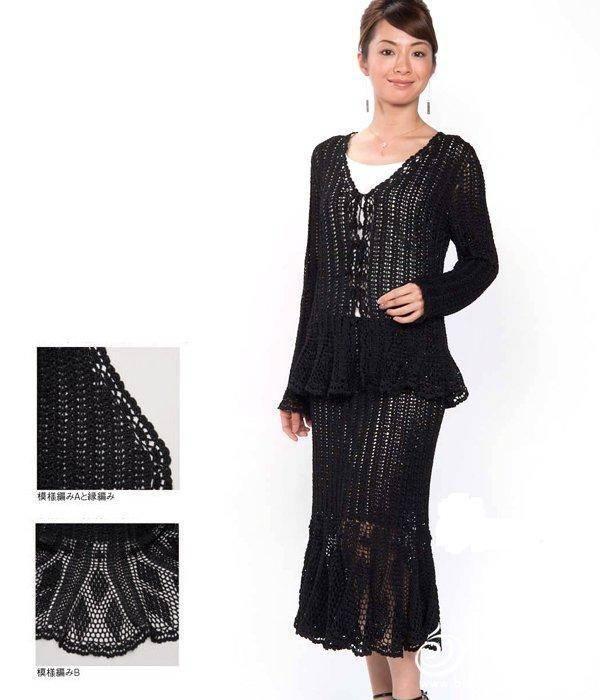 Костюм, юбка и жакет связанные крючком со схемами вязания/3071837_361 (600x700, 46Kb)