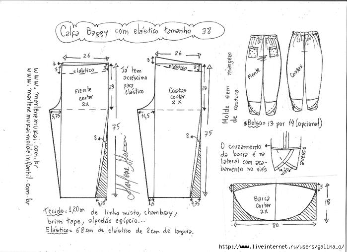 calça-baggy-com-elástico-38 (700x508, 184Kb)