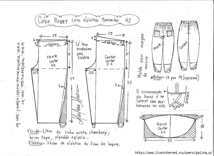 calça-baggy-com-elástico-42 (700x508, 187Kb)