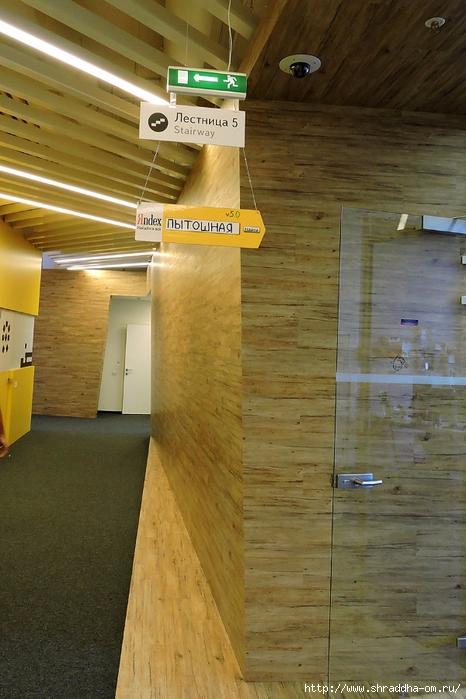 Яндекс офис Yandex Питер (4)  (466x700, 268Kb)
