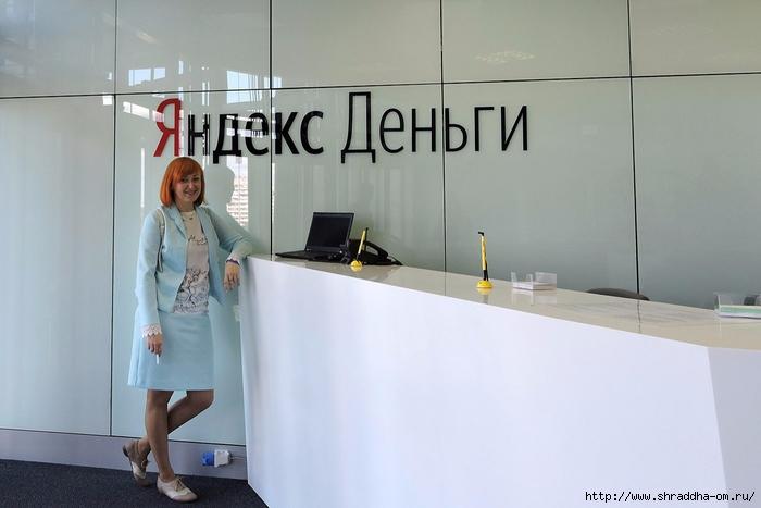 Яндекс офис Yandex Питер (44)  (700x467, 180Kb)