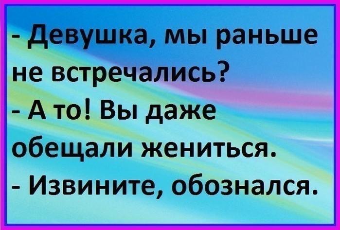 3416556_image (700x473, 82Kb)