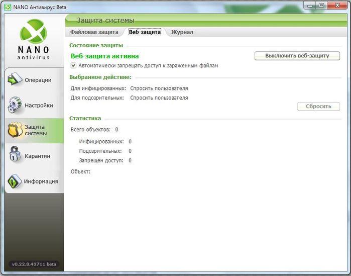 NANO AntiVirus 3 (700x549, 40Kb)