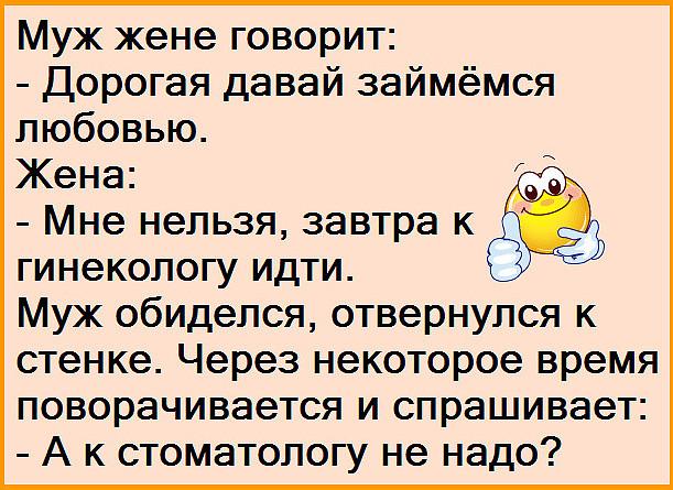 3085196_image_4 (611x445, 152Kb)
