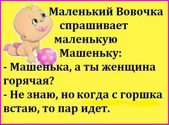 3085196_original_1 (543x403, 68Kb)