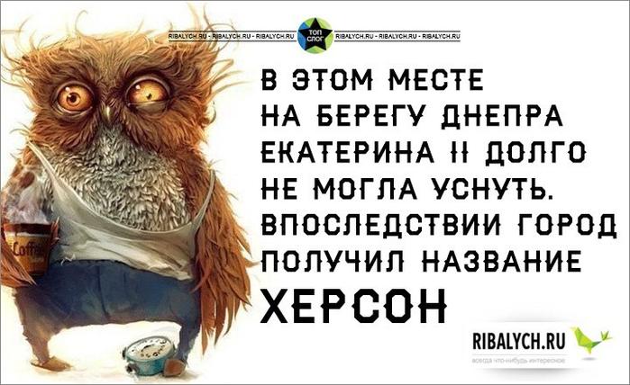 yumor-v-kartinkax_505 (700x428, 234Kb)