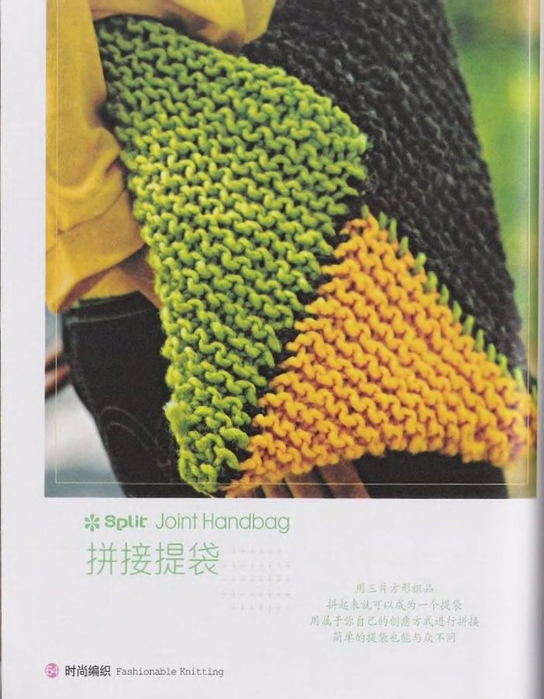 Family_Fashionable_Knitting_sp-kr_068 (544x700, 346Kb)