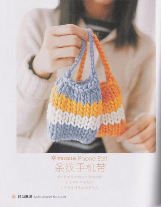 Family_Fashionable_Knitting_sp-kr_076 (544x700, 261Kb)