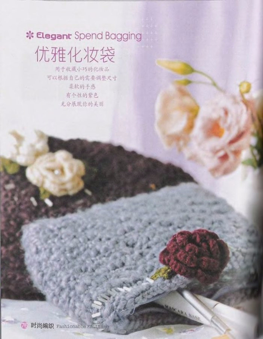 Family_Fashionable_Knitting_sp-kr_080 (544x700, 291Kb)