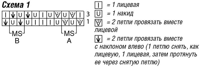 3925073_f3425ef8b14d5f8ef396e06bba69218b (700x234, 57Kb)