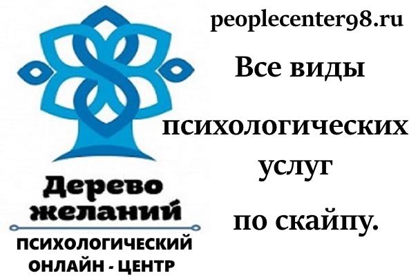 5860931__1_ (605x406, 175Kb)