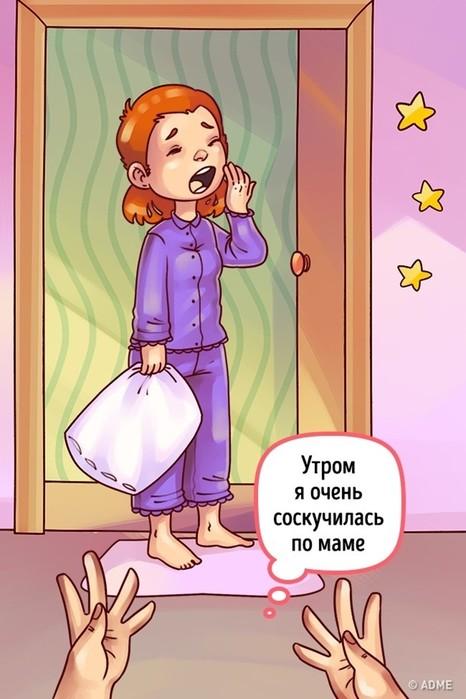 Один день жизни глазами мамы ималыша
