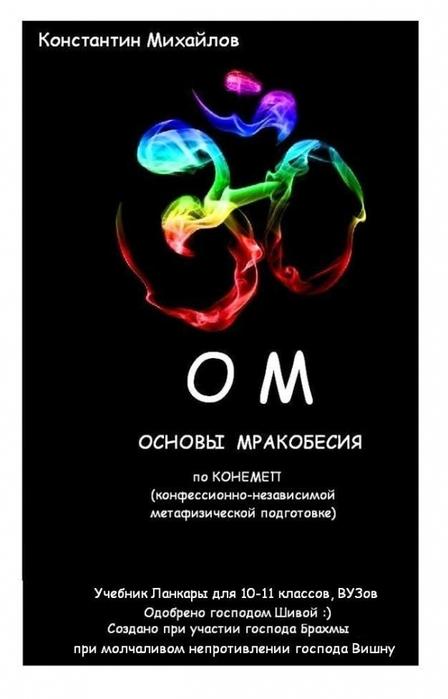 2851019_oblojka (448x700, 101Kb)